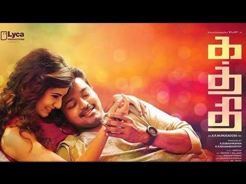 Kaththi Tamil Movie Trailer