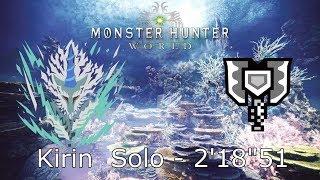 MHWorld: Kirin Charge Blade Solo - 2'18