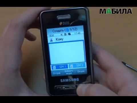 samsung D980 Dual Sim Phone
