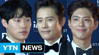[★영상] 수트로 멋낸 남자 배우들…박보검·이병헌·류준…