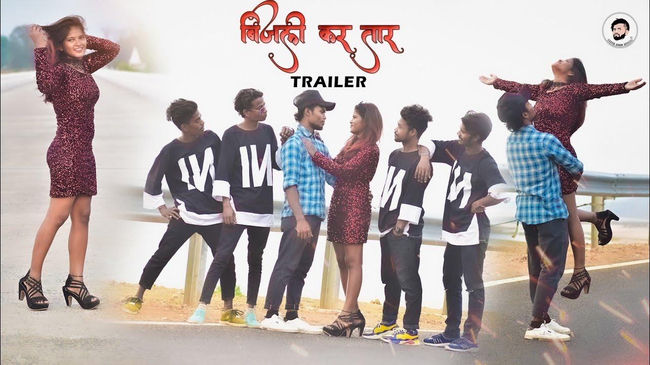 Coming Soon 2021    Bijli Ker Tar Nagpuri Song       Singer- Sujit Minj