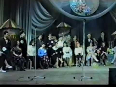 Бердск 24.02.1991 Пионер-шоу Часть 1