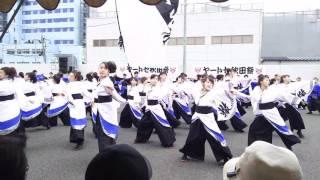 秋田大学よさこいサ-クル よさとせ歌舞輝さん、10代目 新曲 【輝跡】初...