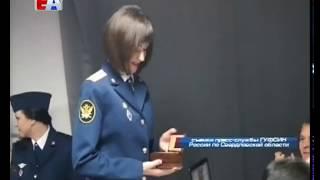 Самую обаятельную представительницу ГУФСИН по Уральскому региону выбирают на этой неделе