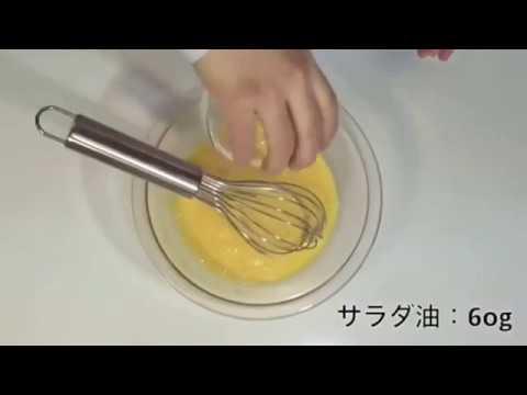 「お好み焼き粉」でケークサレを作ります!