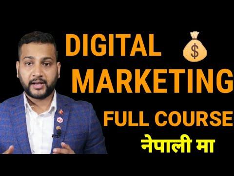 Digital marketing complete course in nepali|Free digital marketing course in nepali|Part 1