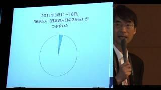 project311 311をグラフで表す