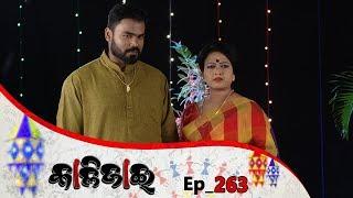 Kalijai | Full Ep 263 | 19th Nov 2019 | Odia Serial – TarangTV