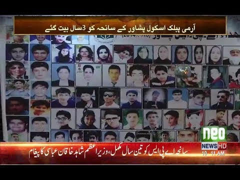 3rd Anniversary Of APS Attack !!! 16th December 2017