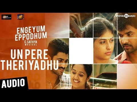 Engeyum Eppodhum | Un Pere Theriyadhu Song | Jai, Anjali, Sharwanand, Ananya | C.Sathya