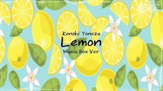 요네즈 켄시 (Kenshi Yonezu) - Lemon (레몬) 오르골 커버 (Music Box Cover) / オルゴールカバー