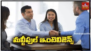 How To Be Multiple Intelligence By Jagan Mohan | Jayaho Success Mantra | hmtv Selfhelp