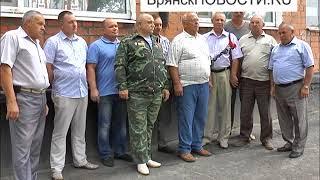 В Новозыбкове почтили память сотрудников МВД