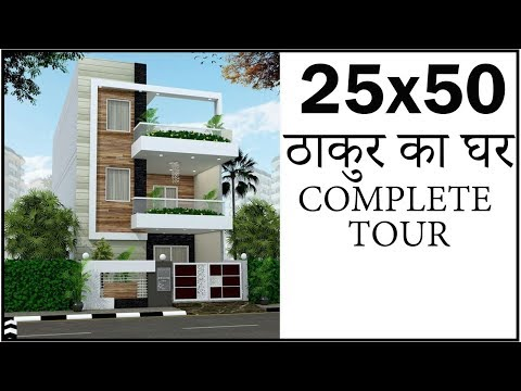 25x50 House Design with Interior and Elevation   4 Bedroom House   Gopal Architecture