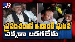 Chandrababu andamp; TDP MLAs arrested for try to meet Mandadam farmers