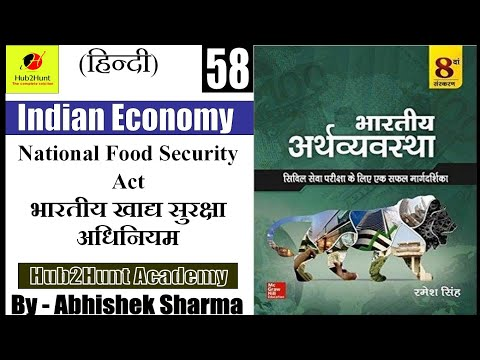 Indian Economy Part 58 | National Food Security Act |