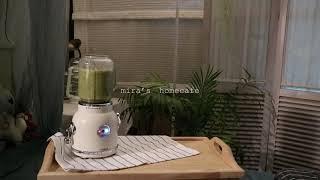 mira's homecafe, 홈카페, 집순이일상,바이…