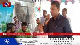 Kusar Mohiuddin visits Various Divisions in Karwan  Constituency |22 10 2018 | BT NEWS