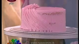 Nugasewana Cake Design 2019-01-07 | Rupavahini Thumbnail