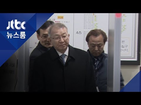 """'사법농단 구속' 양승태, 보석 청구…""""방어권 행사 차질"""""""