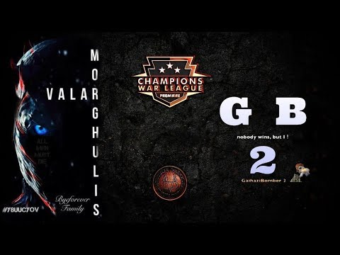 Valar Morghulis vs GaihaziBomber 2 | CWL Premiere Wk 9 | Playoff Picture Thickens??