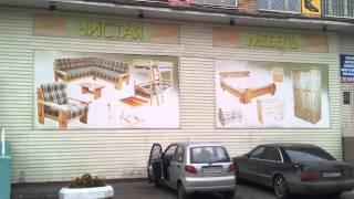 мебель из сосны(, 2011-11-09T07:48:06.000Z)