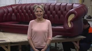 Видеокурсы по изготовлению мягкой мебели с каретной стяжкой.