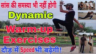 दौड़ने के पहले ये Exercise करें,केवल 5 Minutes Dynamic Warm-up Exercises For Hard Running
