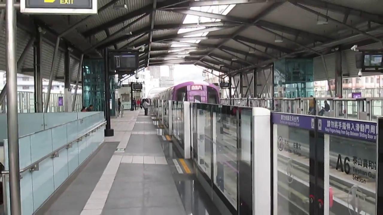 機場捷運直達車 往臺北車站 通過A6泰山貴和站 - YouTube