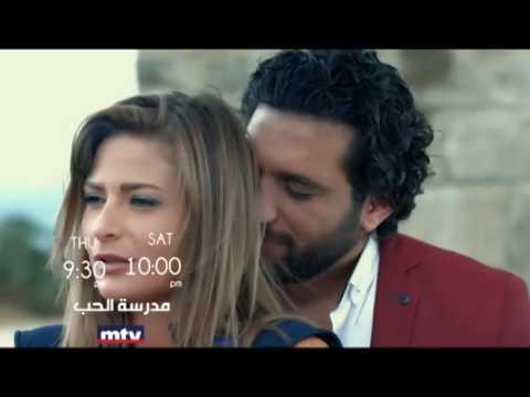 Madraset El Hob - Promo