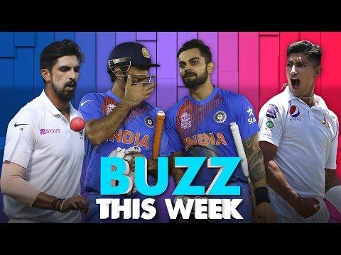 Buzz This Week: Test cricket's health | 'Young' Naseem | Kohli's partner thumbnail