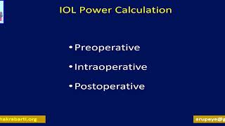 AIOC2019    GP161   Topic   Biometry and IOL Power Calculation   Dr  Arup Chakrabarti