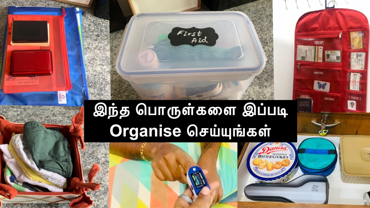 How to Organise Important Things in House|First Aid Kit|Documents & Proof|Cabels & Chargers|Mask