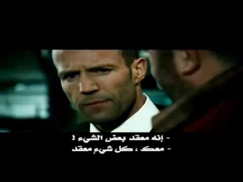 killer elite full movie مترجم عربي