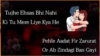 💕 Most Romantic Love Shayari for Gf & Bf 💕| Romantic Love Lines in Hindi 💕