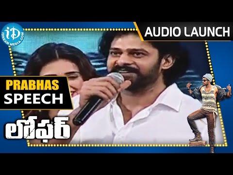 Prabhas Speech - Loafer Movie Audio Launch - Varun Tej || Disha Patani || Puri Jagannadh
