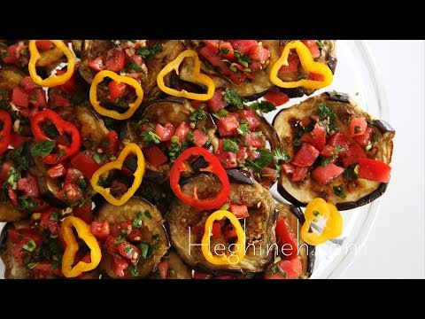 Սմբուկով Նախուտեստ - Սխտորած - Eggplant Salad Recipe - Heghineh Cooking Show In Armenian