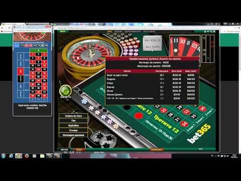 online roulette gewinn system
