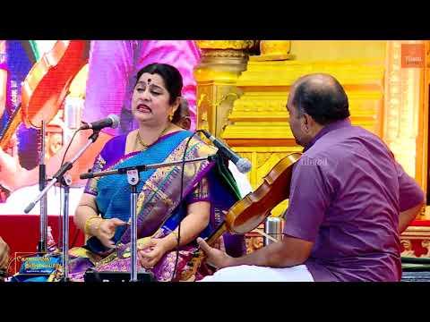 "Anuradha Krishnamurthy    ""KOVAIYIL THIRUVAIYARU"" - A Tribute to Saint Thyagaraja"