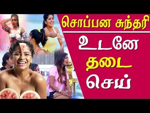 Ban sun tv soppana sundari activist complaints tamil news live