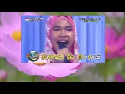 Fatimah Form Indonesia Sing Blue Bird Naruto Opening In NTW