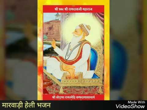 मारवाड़ी हेली भजन । Marwadi Heli Bhajan ! ऐडा संतो रा वारना । Javri Aaglecha । कबीर भजन