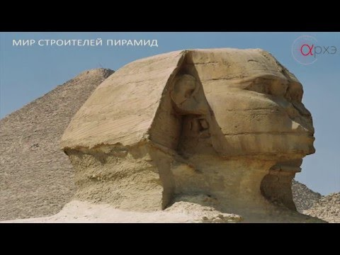 Топ 25 Захватывающие факты о египетских пирамидах