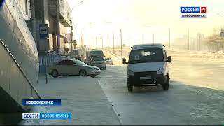В Новосибирске школьники массово прогуляли уроки из-за морозов