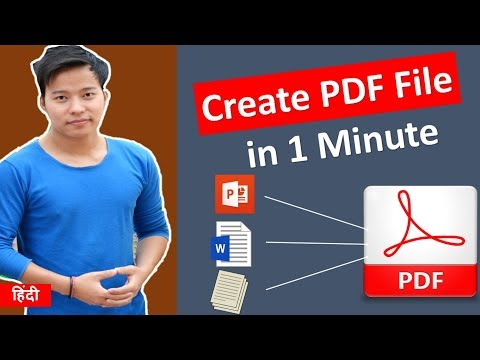 How To Convert Word, Excel, Or PowerPoint Documents File To PDF For Free ? Pdf File Kaise Banaye