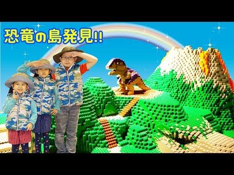 恐竜の島発見!ダイノエクスプローラーで自分だけの恐竜を作ろう!レゴランドディスカバリーセンター東京☆himawari-CH