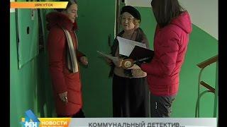 Финансовую войну управляющей компании объявила рядовая семья в Иркутске(, 2015-11-18T04:48:43.000Z)