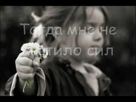 Хочу,чтоб ты меня забыл
