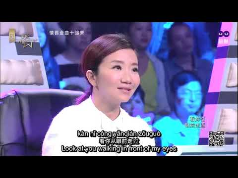 Mei Ci Dou Xiang Hu Han Ni De Ming Zi 每次都想呼喊你的名字 ENGLISH SUBTITLE