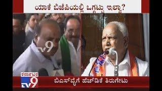 CM HD Kumaraswamy Hits Out At BS Yeddyurappa Over His Remarks On Coalition Govt